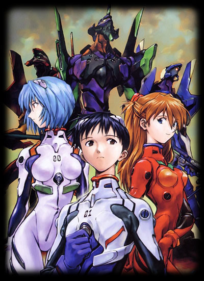 Things That Dont Suck Revisit Evangelion